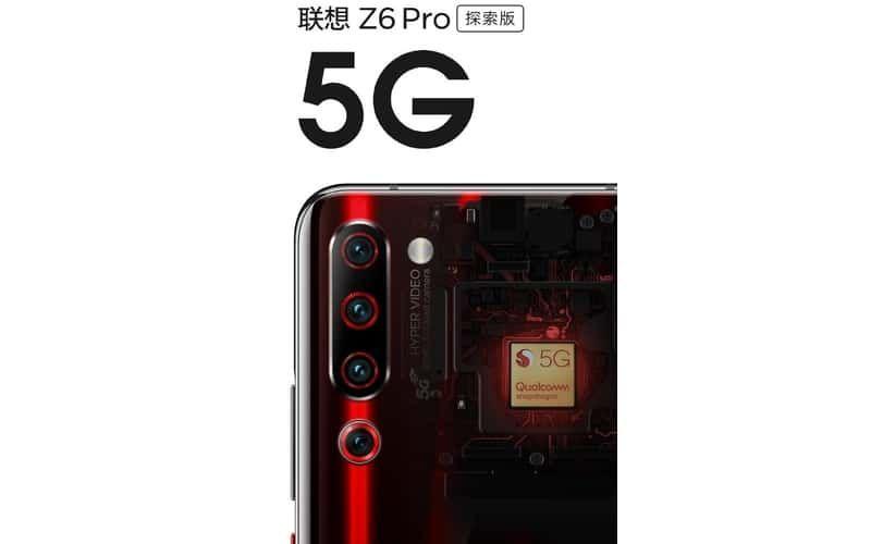 Lenovo Z6 Pro 5G لينوفو z6 برو الجيل الخامس