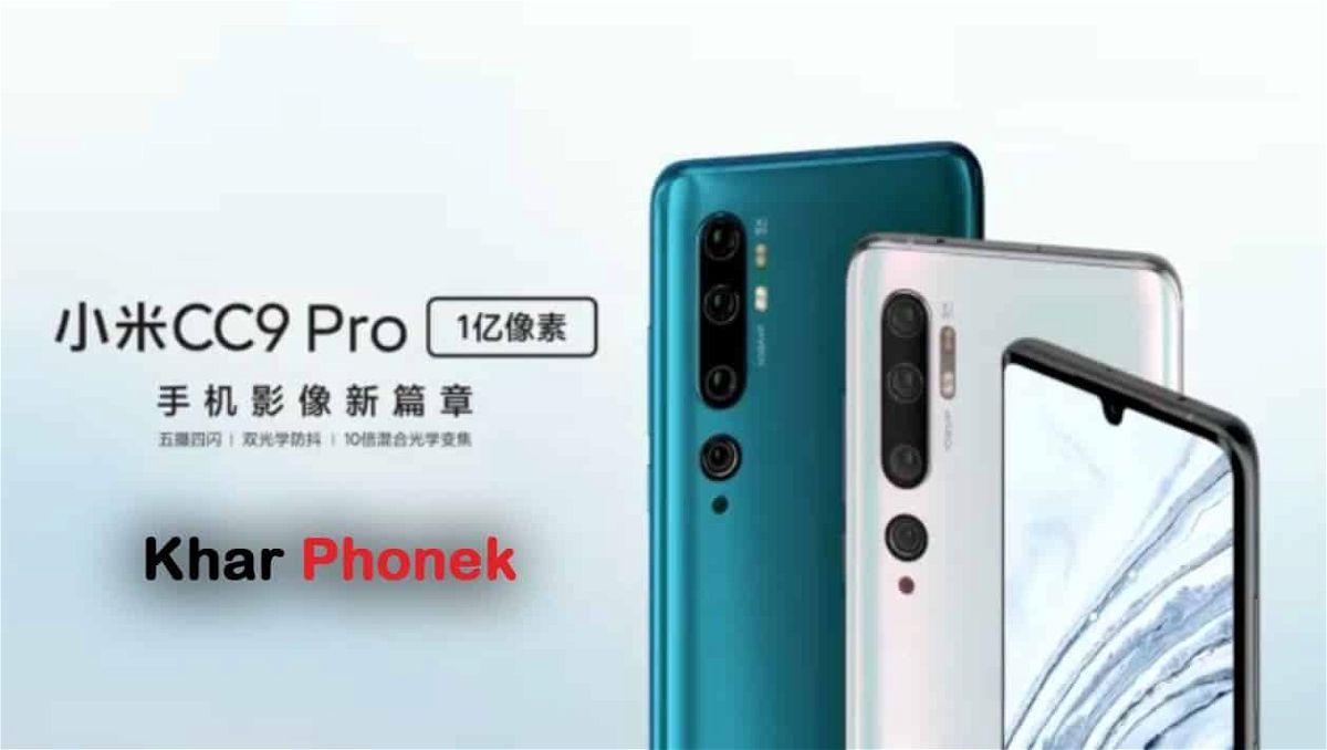 سعر ومواصفات شاومي Mi CC9 Pro القادم بكاميرا 108 ميجا بكسل !