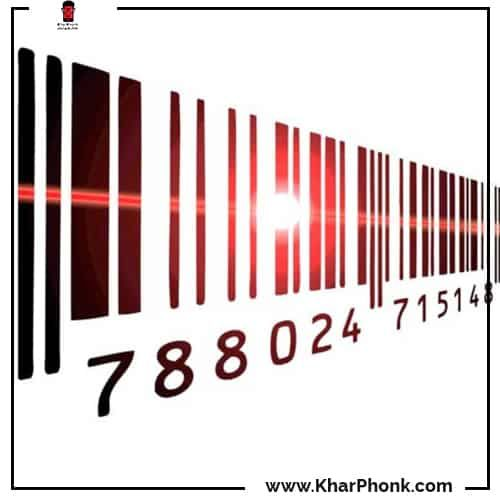 الباركود barcode