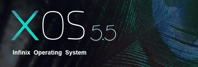 أهم المزايا والأسرار في واجهة انفنكس الجديدة XOS 5.5