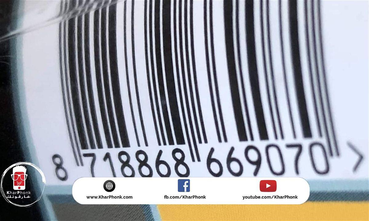 ما هو الباركود Barcode و ما هي إستخداماته و فوائده ؟!
