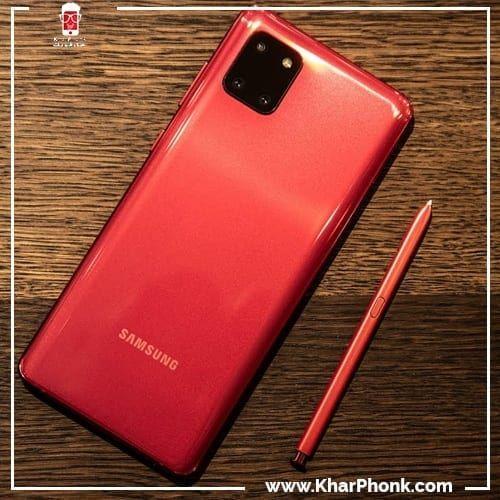 سعر Samsung Galaxy Note 10 Lite