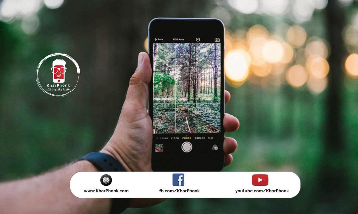 الكاميرا في هاتفك ليست للتصوير فقط | 5 إستخدامات رهيبة يمكن فعلها بها