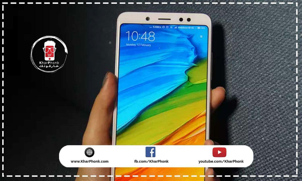 سعر و مواصفات هاتف ريدمي 5 برو – Xiaomi Redmi 5 Pro