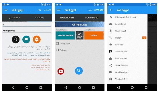 شرح برنامج مواعيد القطارات rail Egypt