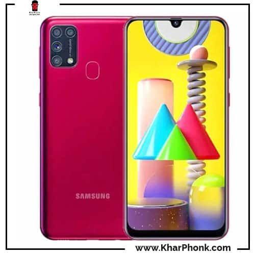 Samsung Galaxy M31 من ضمن قائمة اسعار موبايلات سامسونج فى مصر 2021