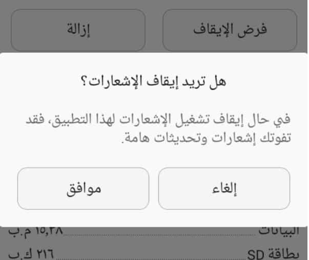 اشعارات شير ات - خارفونك