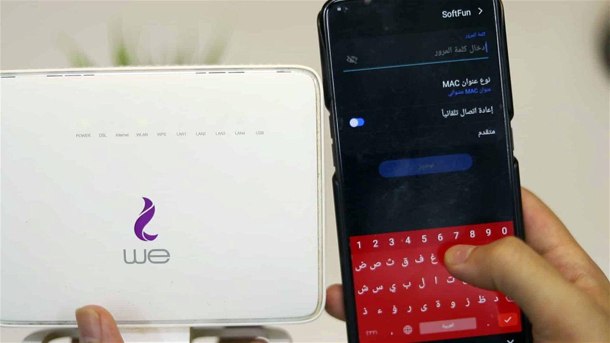 برنامج التحكم في الشبكة wifi – برنامج fing معرفة المتصلين معك على الشبكة