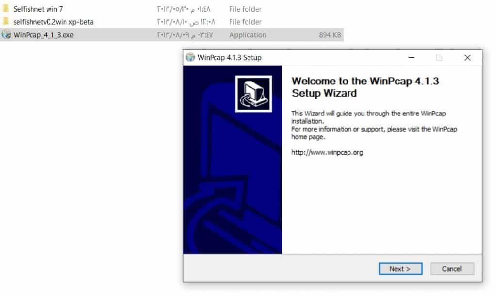 تثبيت برنامج سيلفش نت