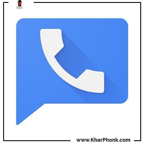 أهم ميزات تطبيق Google Call