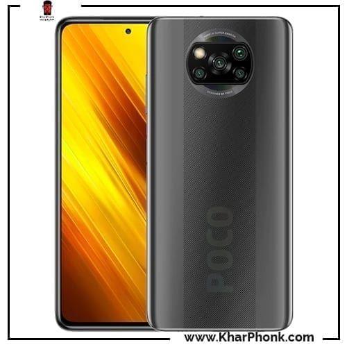 مواصفات ومميزات هاتف شاومي بوكو X3