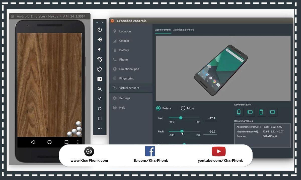 برنامج Android Studio emulator
