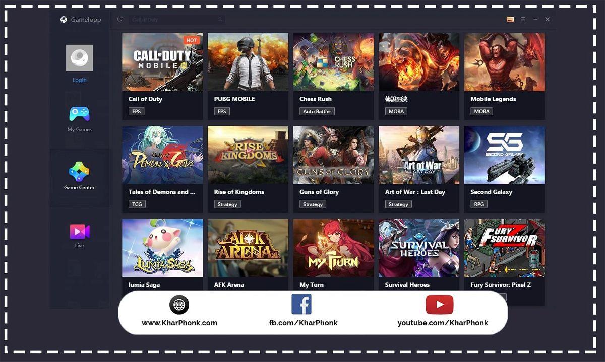 برنامج GameLoop من أشهر برامج محاكي الاندوريد