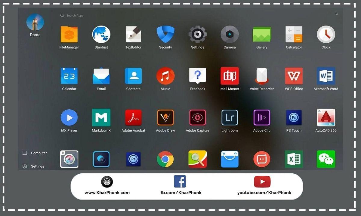 برنامج Phoenix OS من أبرز برامج محاكاة الاندرويد للكمبيوتر
