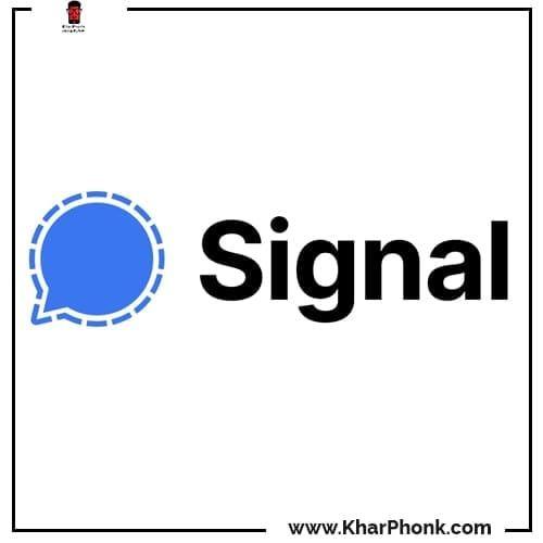 برنامج Signal للهواتف الذكية