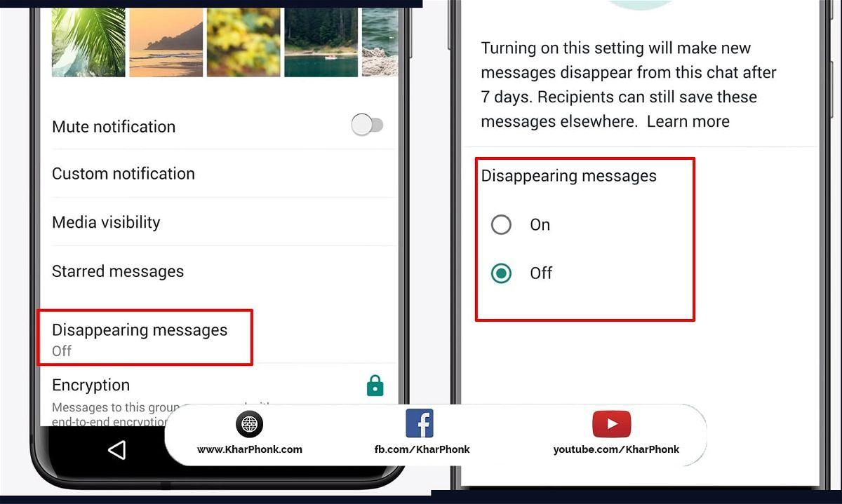 كيفية تفعيل خاصية الرسائل ذاتية الاختفاء في الواتس