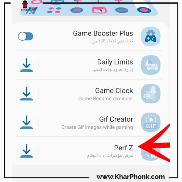 تحميل تطبيق Game Plugins لمراقبة حرارة الجهاز