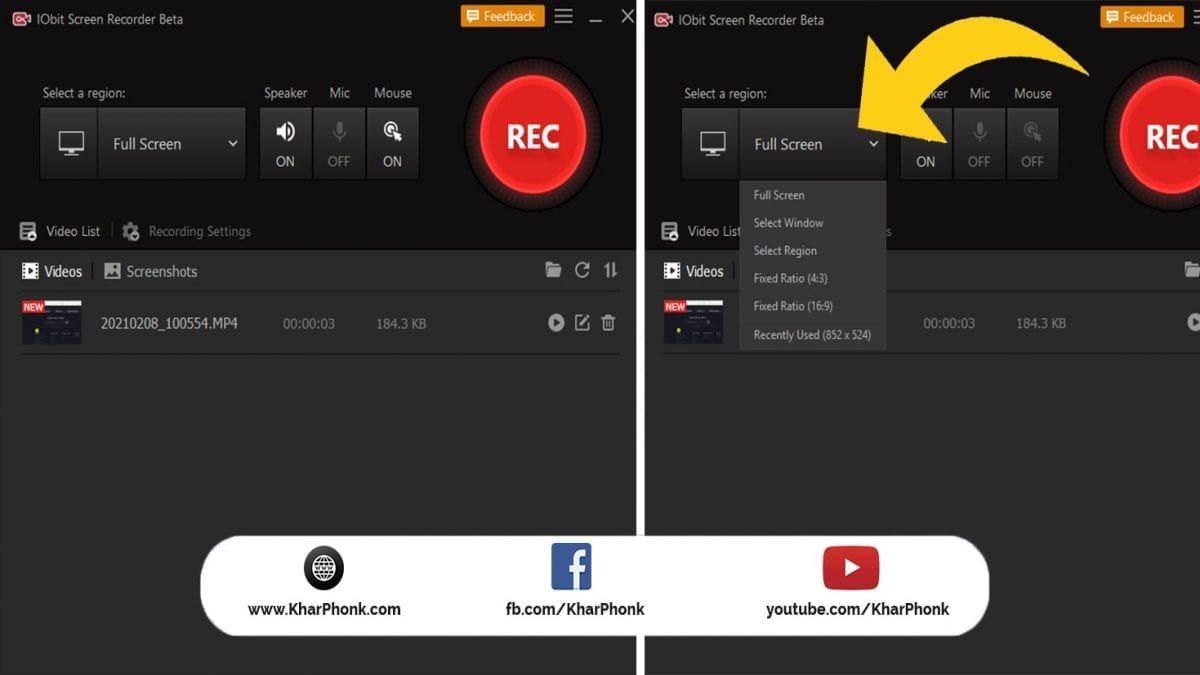شرح  برنامج تسجيل الشاشة IObit Screen Recorder