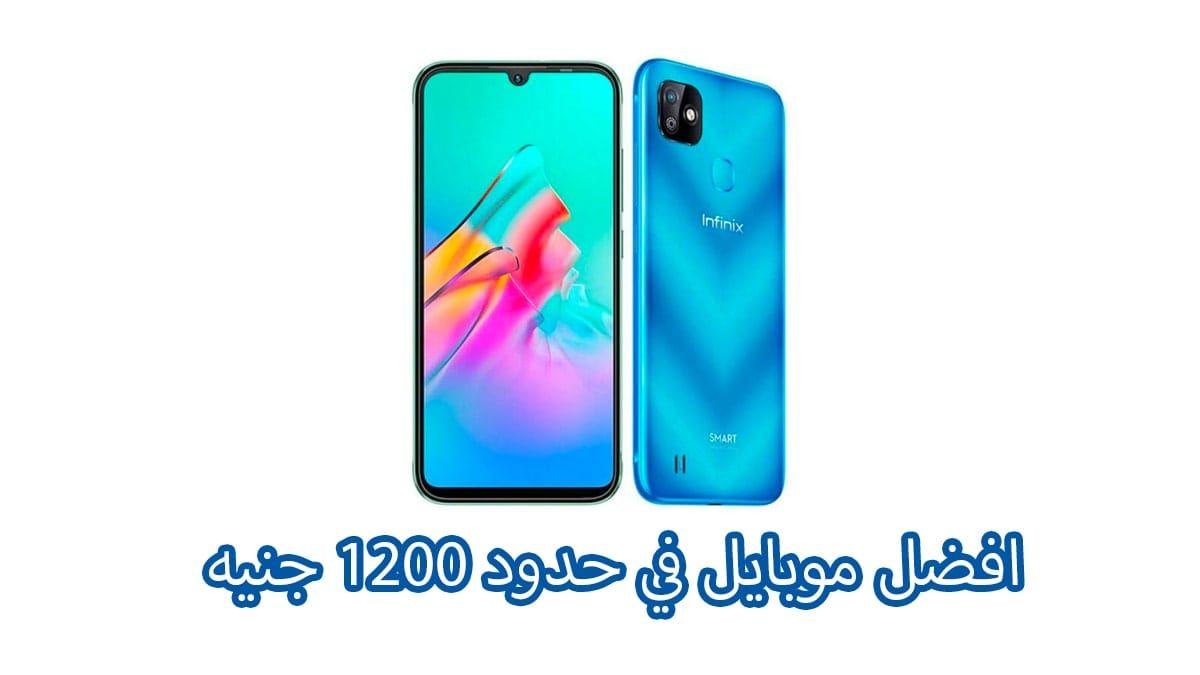 افضل موبايل في حدود 1200 جنيه في مصر 2021 – Infinix X612B