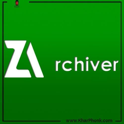 برنامج ZArchiver زد ارشيف