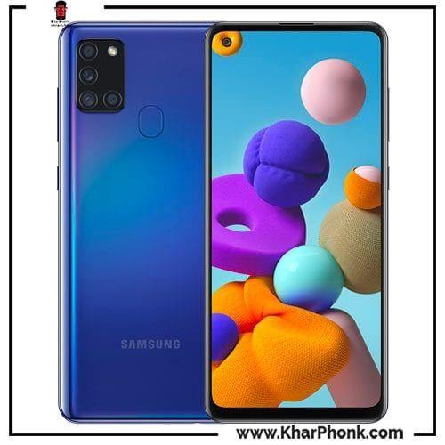 سعر ومواصفات هاتف Galaxy a21s