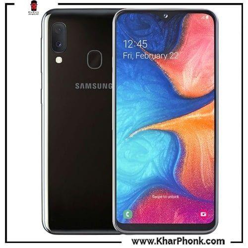 Galaxy a20e ارخص موبايلات سامسونج الجديدة
