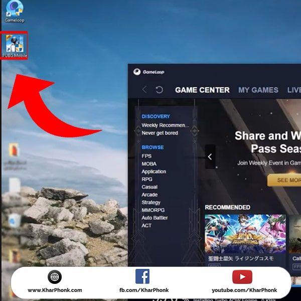 تحميل ببجي موبايل للكمبيوتر محاكي Game loop