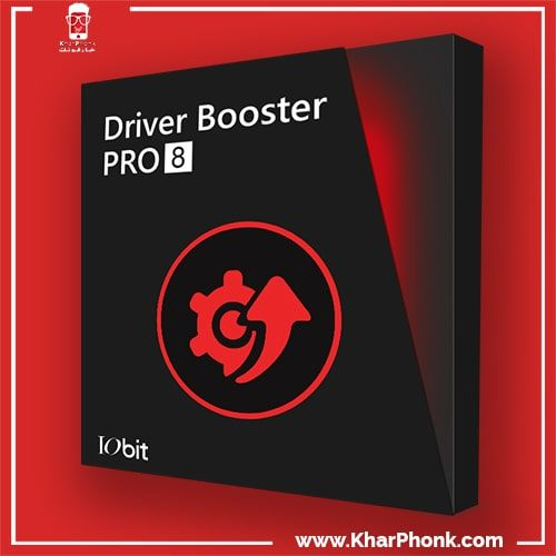 تحميل برنامج Driver Booster 8