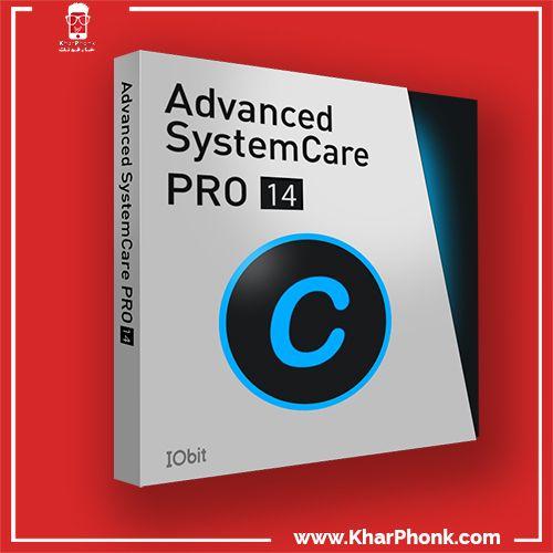 تنزيل برنامج Advanced SystemCare 14