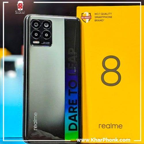 سعر ريلمي Realme 8 في مصر