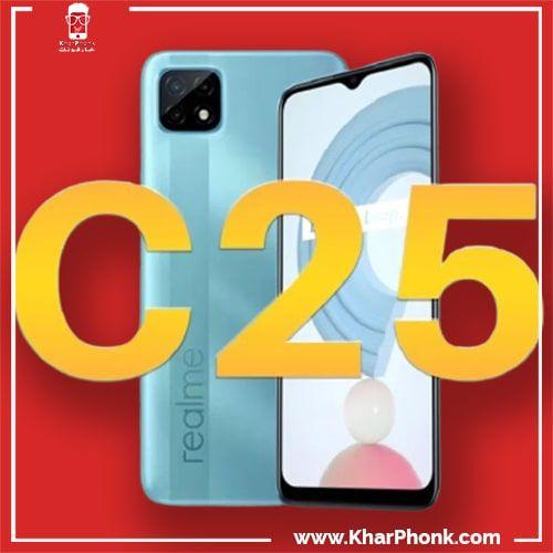 سعر Realme C25
