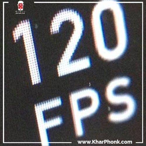 اسماء الهواتف التي تدعم 120 فريم ببجي