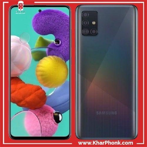 الأجهزة التي تدعم 60 فريم ببجي Samsung Galaxy A51