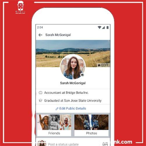 تحميل فيسبوك لايت 2021