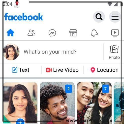 تسجيل الدخول فيس بوك لايت مجانا