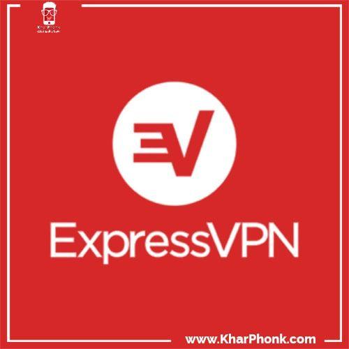 برنامج في بي ان  Express VPN