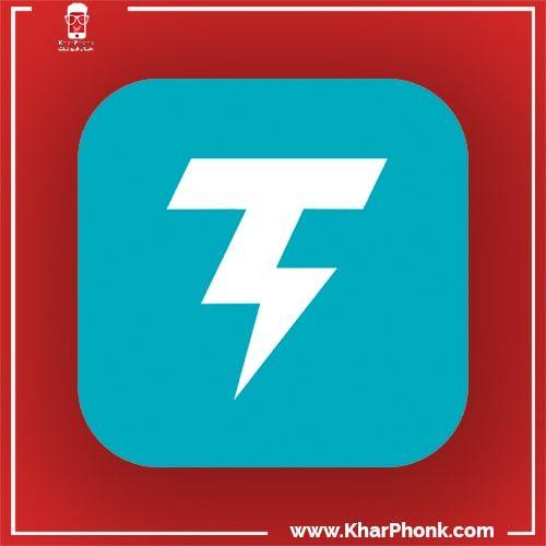 Thunder vpn - أفضل تطبيق vpn أمريكي مجاني للاندرويد