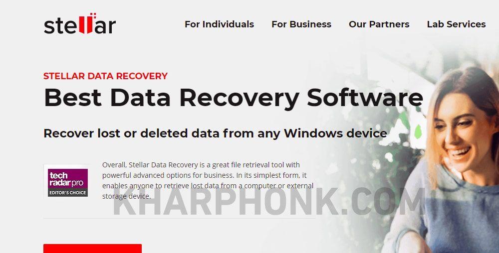 برنامج Stellar Data Recovery