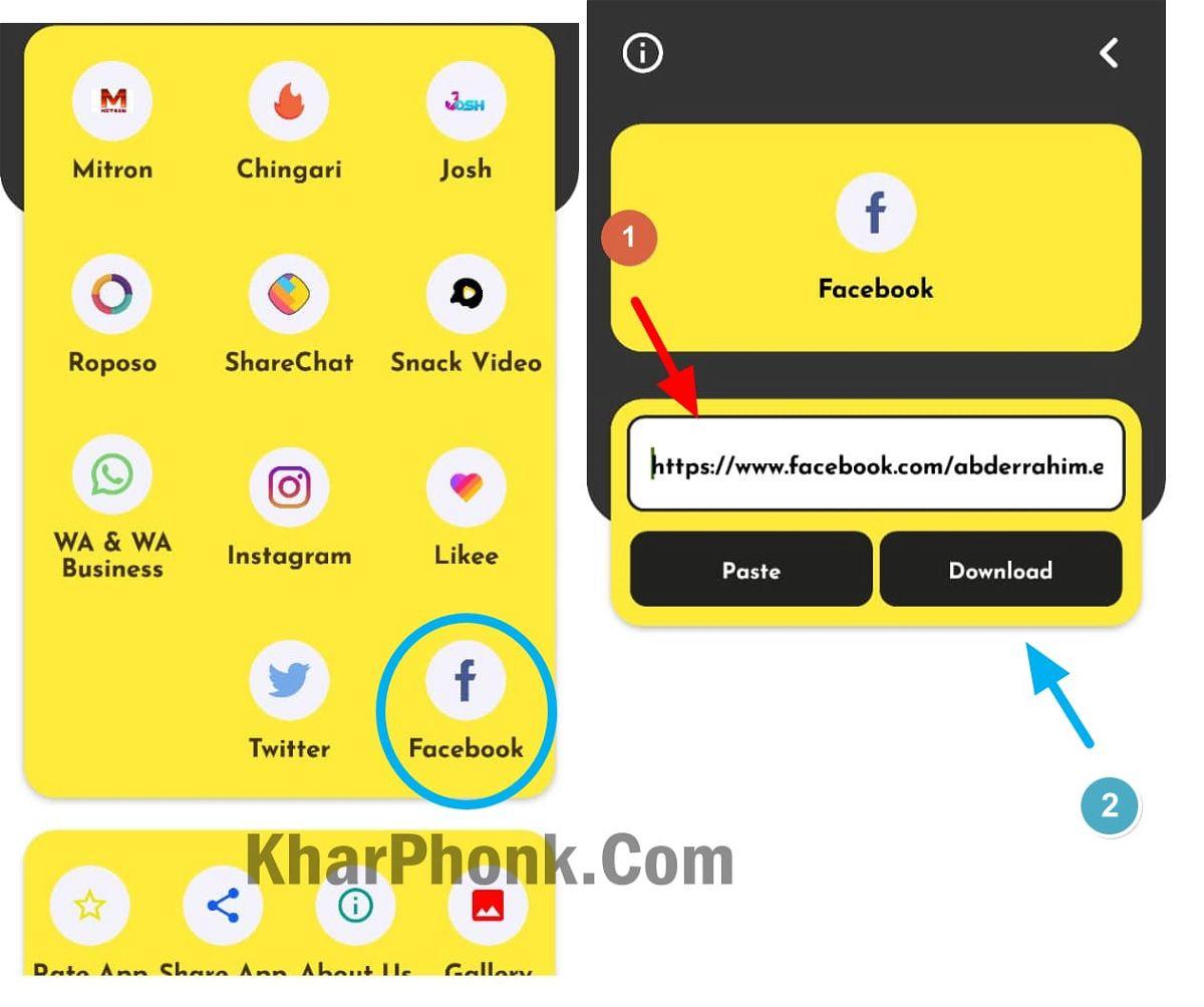 شرح تحميل فيديوهات من الفيس من خلال تطبيق All Video Downloader