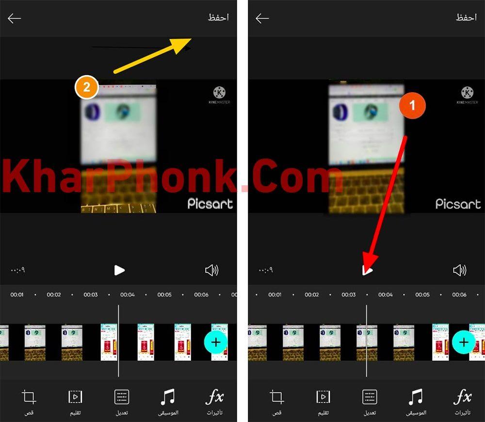 شرح تحرير الفيديو في تطبيق picsart بيكس ارت