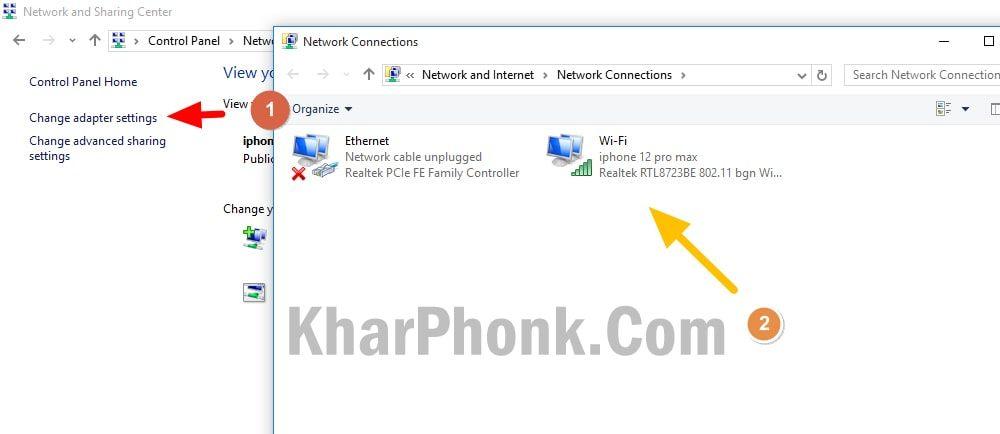 تحديد اتصال الإنترنت النشط